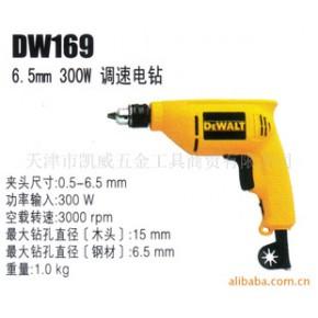 得伟调速电钻 电动工具 DW169