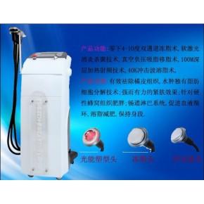 光纤负压减肥仪/塑形光纤减肥仪/厂家大量批发减肥仪器