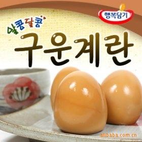 【v绿色绿色鸡蛋山东苹果烤手机】韩国建天然风味边贴图片