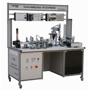 DLDS-555B 光机电一体化实训考核装置