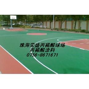 标准球场漆价格,体育专用地坪漆,球场划线漆