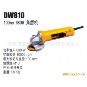 得伟角磨机 电动工具 DW810