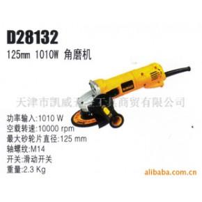 得伟角磨机 电动工具 D28132