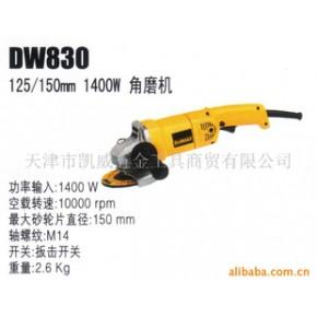 得伟角磨机 电动工具 DW830