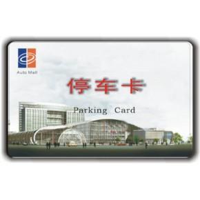 IC停车卡制作,ID停车卡制作, S50停车卡制作, 停车卡制作厂家