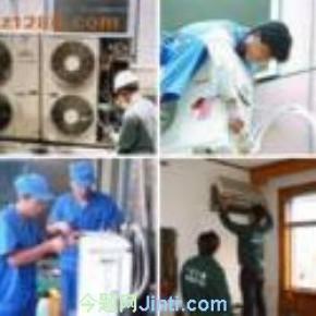 上海永乐空调维修有限公司