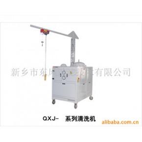 工业机械液压系统清洗机3(图)