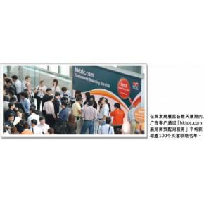 2015年香港春季电子产品展