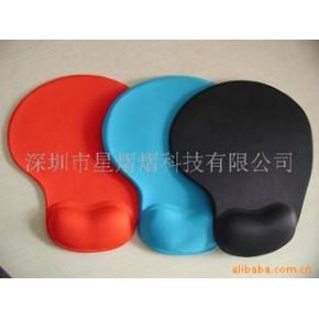 硅胶鼠标垫 鼠标垫