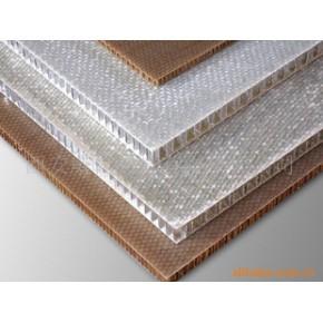 玻璃钢蜂窝板(FRP) 玻璃钢