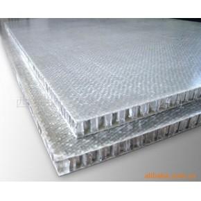 FRP玻璃钢蜂窝板 玻璃钢
