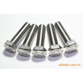 不锈钢紧固件 专业生产 样品