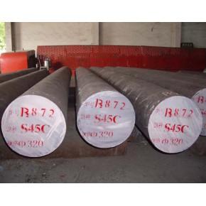 东莞热处理厂专业提供调质热处理加工