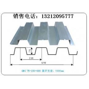 690型镀锌压型钢板yx75-230-690承重板