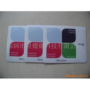橡胶鼠标垫,PVC橡胶鼠标垫