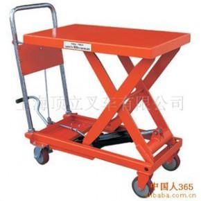 手动液压升降平台搬运车 500(kg)
