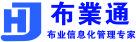 广州市宏舰计算机科技有限公司