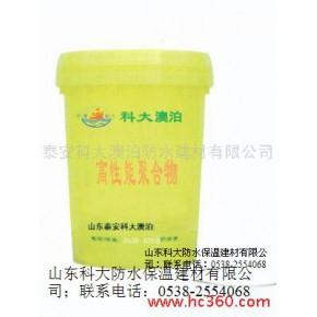 国标防水卷材丙纶防水卷材防水材料生产商