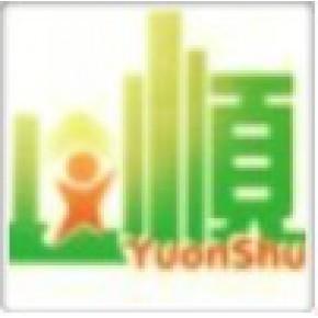 广东远顺建筑设计有限公司惠来分公司