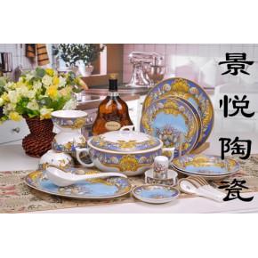 精品陶瓷餐具价格