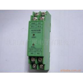 无源信号隔离器 GS 信号隔离
