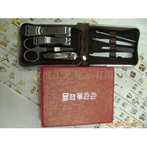 指甲刀套装 指甲钳套装 指甲刀 促销礼品 护甲用品