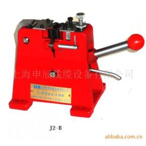 台式II型冷焊机、冷接钳、冷焊钳、冷碰机、碰焊