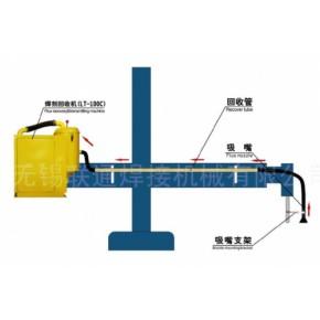 LT-100C焊剂回收机