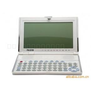 电子词典 学习机 电子 词典