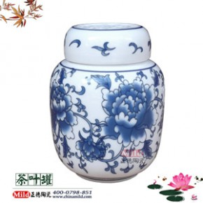 陶瓷茶叶罐 青花茶叶罐 陶瓷药罐 陶瓷密封罐等加工定做