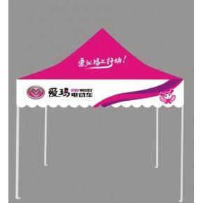 供 广州广告帐篷  户外帐篷 折叠帐篷  野营帐篷