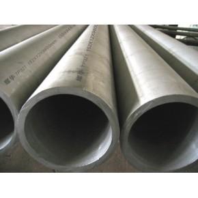 长沙供应高压锅炉管 合金管 厚壁无缝管 不锈钢管