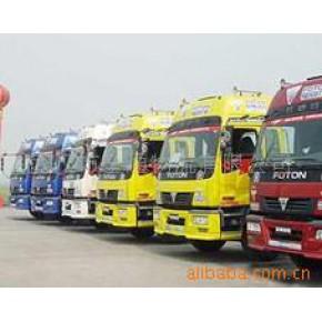 提供武汉到浙江货运、物流、运输、货物运输