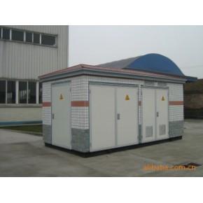 SYBM密集式节能环保变电站