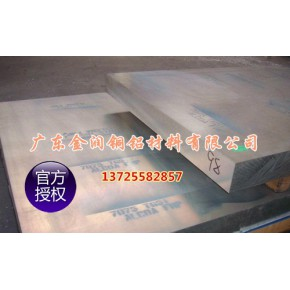 2218铝板2618铝板进口铝板6063铝板