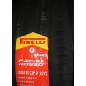 厂价直销,倍耐力轮胎-倍耐力乘用车轮胎 全国送货