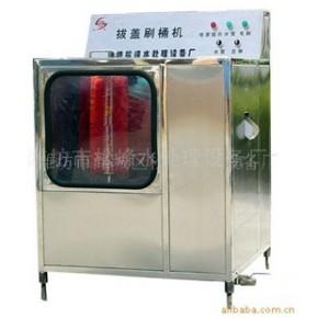 刷桶拔盖机 移动式 冷水