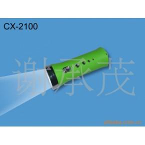 LED充电手电筒 承信 塑料