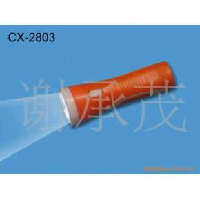 LED手电筒 承信 塑料