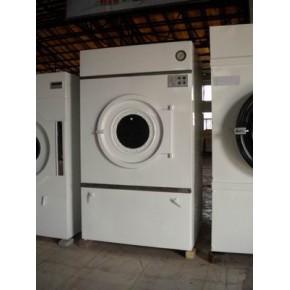 陵川2手50公斤烘干机要多少钱