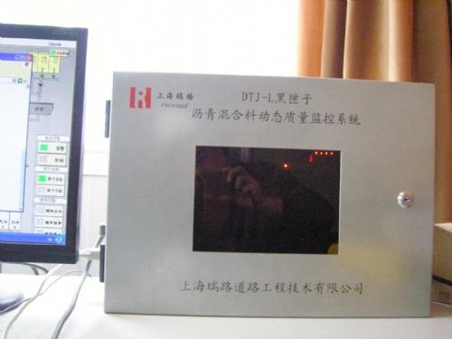 SBS改性沥青质量监控系统(黑匣子)