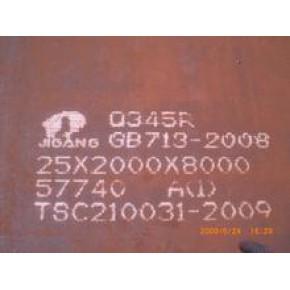 Q345R, 16MnDR, SA516GR60,SA516GR70, Q245R,09MnNiDR,12Cr1MoVg