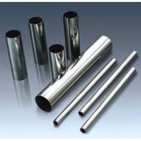 精品供应++不锈钢棒 ++不锈钢管++不锈钢无缝管++不锈钢焊管