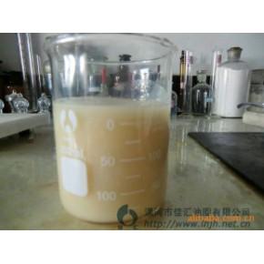 精炼猪油 佳汇 1000(L)
