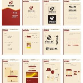 中国影视集团安徽专业vi设计公司