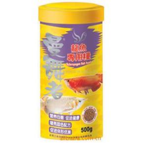三元曼舞者-龙鱼专用粮500g宠物食品