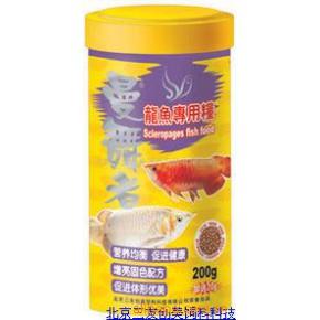 三元曼舞者-龙鱼专用粮200g/宠物食品
