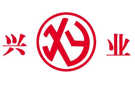 安平县兴业丝网厂