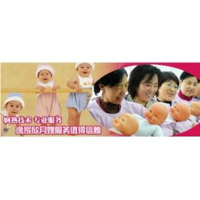 找昆明家政服务昆明家政公司昆明母婴护理就选择昆明逸家欣母婴