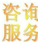 深圳各区营业执照,代理记账,专业快速执照变更增资